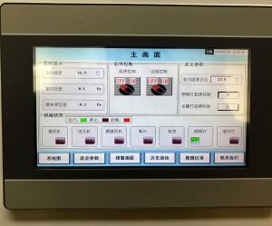 智能控制系统